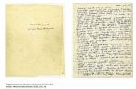 helene manuscript
